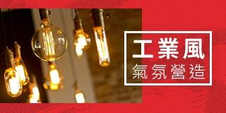 HPD-3美術燈